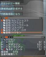Psu20061014_060536_001
